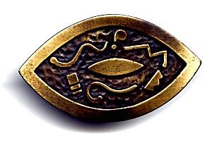 African design vintage brooch or pin (Image1)