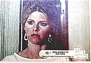 Bionic Woman Trading Card Set (Image1)