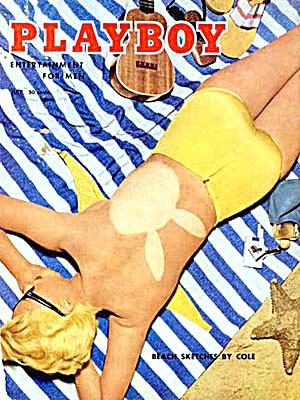 Vintage Playboy magazine July 1955 (Image1)