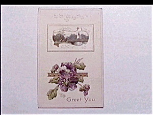 Vintage postcard - To Greet You (Image1)