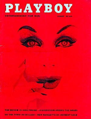 Playboy vintage magazine August 1959 (Image1)