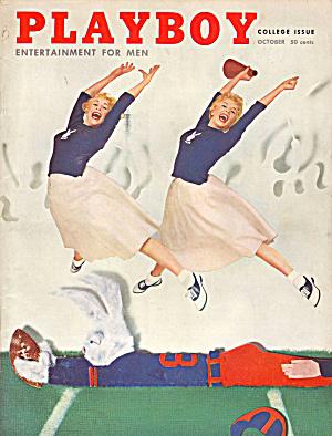 Playboy vintage magazine October 1956 (Image1)