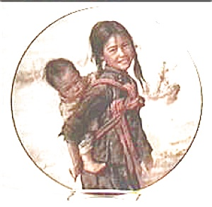 Girl with Little Brother Kee Fung Ng collector plate (Image1)