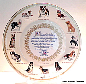 'The Dog' bone china vintage plate by Mary Browning (Image1)