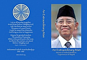 'an Extraordinary Man' Book Subud Bapak