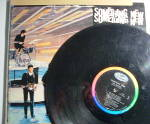Click to view larger image of Something New - The Beatles vintage lp vinyl record (Image4)