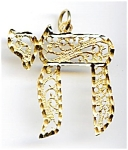 Click here to enlarge image and see more about item jfchai5: 14K Gold Chai or Chi Jewish Pendant