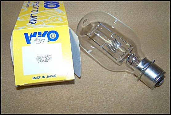 DRB/DRC 1000 Watt 120 Volt Projector Bulb Replacement (Image1)