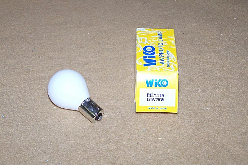 Ph-111a 75 Watt 125 Volt Projector Bulb Replacement