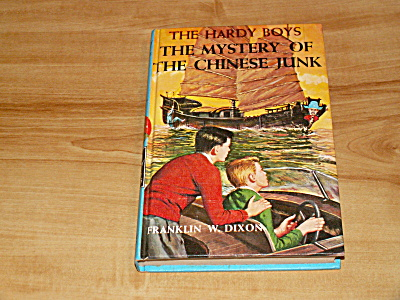 The Hardy Boys Series, The Mystery Of The Chinese Junk, Book #39, B