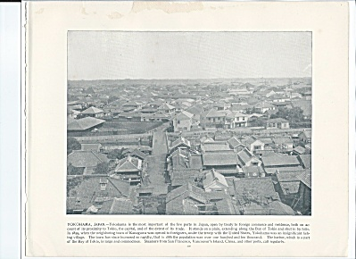 Yokohama, Japan 1892 Shepp's Photographs Of World Original Book Page