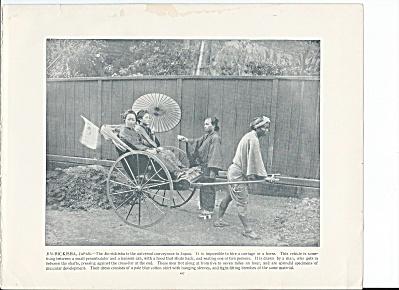Japan 1892 Shepp's Photographs of World Orig. Book Page, Jin-Rickisha (Image1)