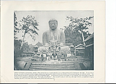 Kamakura, Japan 1892 Shepp's Photographs Orig Book Page, Great Buddha