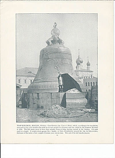 Moscow, Russia 1892 Shepp's Photographs Book Page, Tsar Kolokol Bell