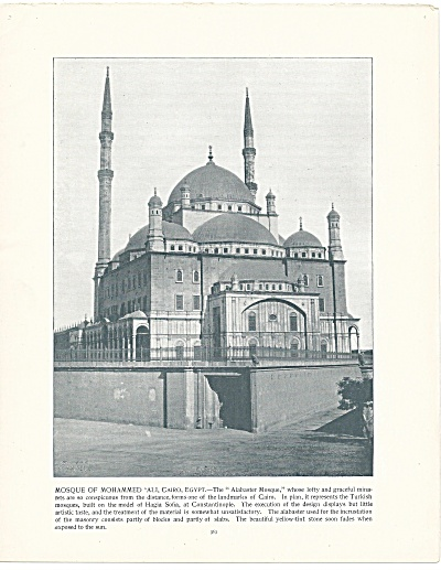 Mosque Of Mohammed 'ali, Cairo, Egypt 1892 Shepp's Photographs Bk Pg