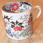 Click here to enlarge image and see more about item 1223: Coalport China Kings Ware Canton Demitasse Cup F
