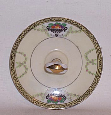 Noritake 5 inch Deco lemon server (Image1)