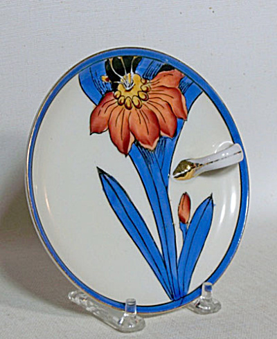 Noritake Deco 5 inch lemon server (Image1)