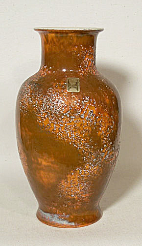 Royal Haeger #4064 Etruscan Orange vase (Image1)