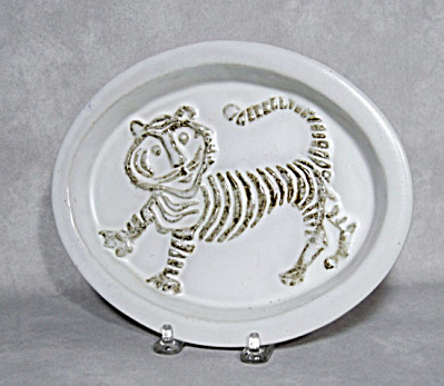 Bennington Potters #1522 Tiger plaque (Image1)