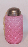 Advertised first in 1894 as Cone, this pattern is among those made while Consolidated was still in Fostoria, Ohio prior to their move to Pennsylvania. According to the Brederhofts in their book on toothpick holders, this pattern was inspired by an earlier pattern called Artic. This pink cased glossy finish in identical to the Regent line made in the 1950s. This vibrant pink color was created by Nicholas Kopp when he worked there. Excellent overall condition with some minor and typical inner rim roughness.   It stands 4 5/8 inches tall x 3 inches wide without the metal lid and 5 1/4 inches tall when lid is on. The toothpick holder in this pattern is shown on the Second Edition of the Bredehoft book on page 46. It is very scarce in the cased colors.  I am a long time member of the Phoenix & Consolidated Glass Collectors Club and past President (1988) of the National Toothpick Holder Collectors Club. I guarantee the authenticity of this piece of Consolidated Glass. For more info on toothpick holders as a great collectible, visit the National Toothpick Holder Collectors Society web page at (www.nthcs.org)