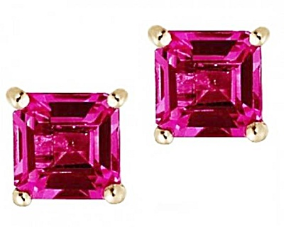 18k Gold Over Sterling Silver 1.6ct Ruby Stud Earrings