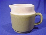 Click to view larger image of Vintage 1950s Green and Cream Color Creamer (Image1)