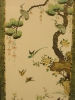 Click to view larger image of Vintage Japanese Print by R.T.V. Sales Inc. (Image3)