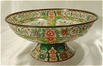 <b>Stylish design set in beautiful bold colors.  Made in England Baret Ware Art Grace Ming Compote No. 138  There is some minor surface scratches here and there, which are hard to see unless you look for them.  But this does not distract from such a lovely piece.   Maker's mark on bottom.