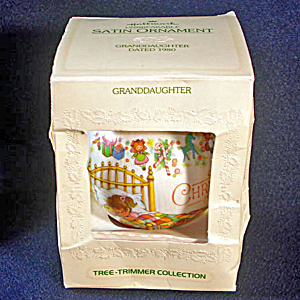 Hallmark 1980 Granddaughter Christmas Ornament (Image1)