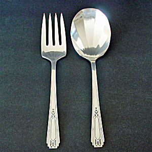 Friendship Medality Oneida Silverplate Casserole Spoon, Meat Fork