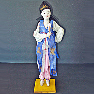 Circa 1950 Korean Cloth Doll In Traditional Male Dress