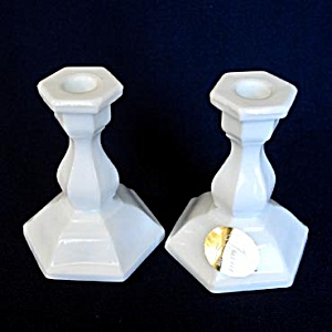 Tiara Miniature Milk Glass Candlesticks (Image1)