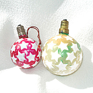 2 Embossed Star Balls Figural Milk Glass Christmas Light Bulbs (Image1)