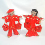 Click here to enlarge image and see more about item 11559: Arnart Japan 1950s Bright Red Chinese Asian Couple Figurines
