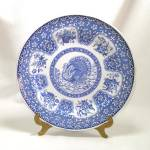 Click here to enlarge image and see more about item 13265: Spode Festival Blue Turkey Dinner Plate