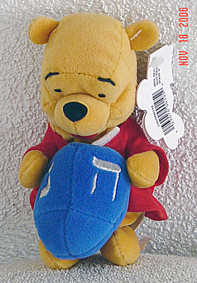 Disney Hanukkah Pooh Bean Bag, c. 1998 (Image1)