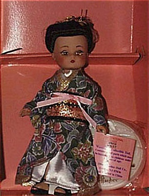 Effanbee Li'l Innocents Miss Japan Doll 1995 (Image1)