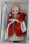 Madame Alexander 1999 8 Inch  Merlin doll from Return to Camelot collection about King Arthur and his knights. This male doll has a Wendy face, platinum hair under a gold cap, and moving blue eyes. He is dressed in red, orange, and gold wizard robes over a white gown; and he is carrying a staff and a crystal ball. Discontinued doll is new and mint-in-the-box with tag. Expand listing to view both photographs.