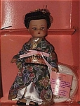Effanbee Li'l Innocents Miss Japan Doll 1995
