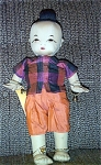 Click here to enlarge image and see more about item NAT0013: Cloth Oriental Boy Doll Erawan, Asian Imports