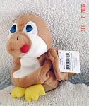 Click here to enlarge image and see more about item PMC0290C: Precious Moments Co. Hopper the Bird Bean Bag Pal Plush