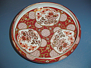 Gold Imari Hand Painted Rust By Otagiri Pattern Shallow Bowl