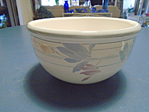 Mikasa Studio Nova Tender Bloom Smallest Mixing Bowl