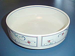 Mikasa Annette Cereal Bowl  (Image1)