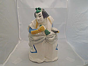 Japanese Male Dancer/actor Ceramic Cookie Jar Made In Japan