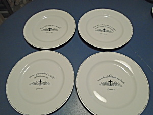 Coventry Table Graces Bible Verse Dinner Plates Set Of 4 & Coventry - Antique China Antique Dinnerware Vintage China Vintage ...