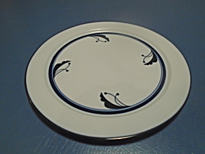 Dansk Flora Bayberry Cheese Dish No Dome Plate Only