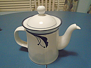 Dansk Flora Bayberry Coffee Pot Japan Mint
