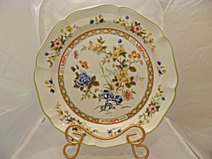 Mikasa Heritage Imari Bouquet Dinner Plate(s) (Image1)